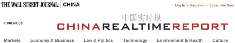 ChinaRealTimeReport