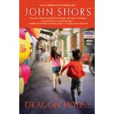 Cover image for Dragon House