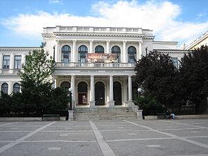 Narodno pozoriste Sarajevo