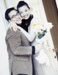 decorative, couple hugging