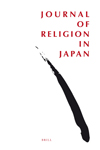 Image of the cover of the Journal of Religion in Japan