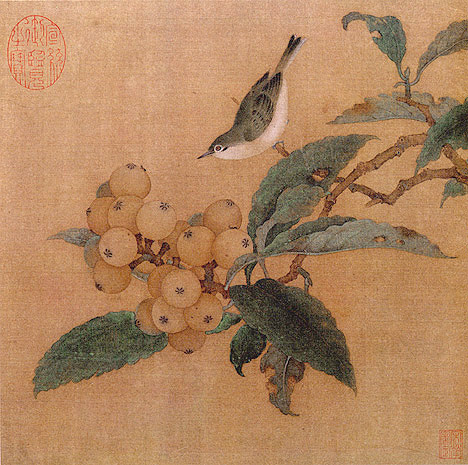 Loquats and Mountain Bird, Chinese painting, album leaf, colors on silk, 28.9 x 29 cm