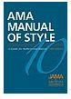 AMA Manual cover