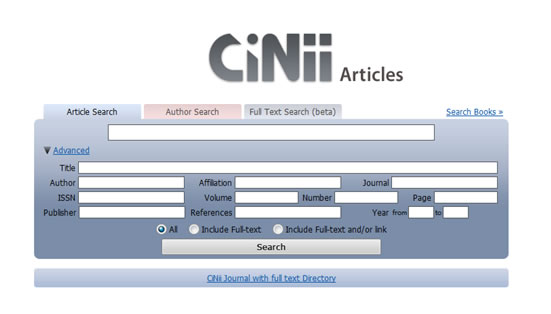 cinii articles