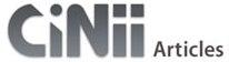 cinii articles logo