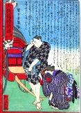 nishikie shinbun 3