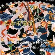 Huanle album cover