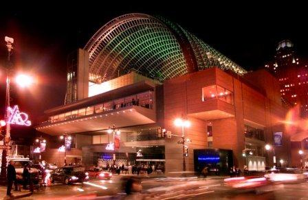 Photograph of the Kimmel Center in Philadelphia at night