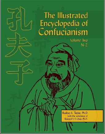 illustrated encyclopedia of confucianism book cover