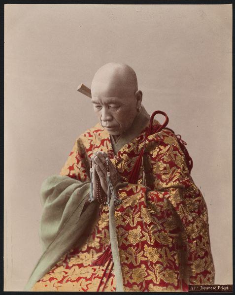 Early Japanese Photography