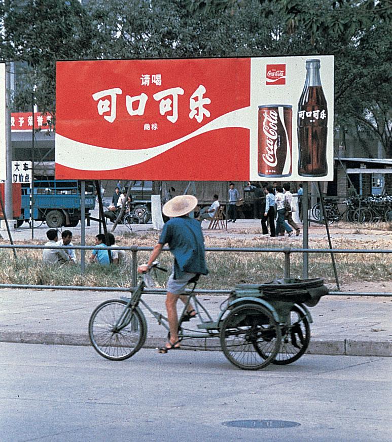 Coca Cola billboard in China