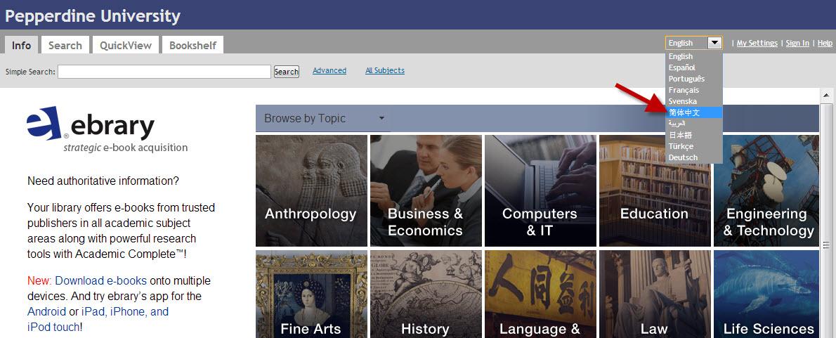 ebrary interface language options