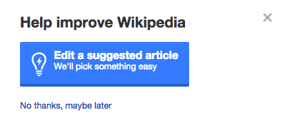 screenshot showing Wikipedia request to edit an article