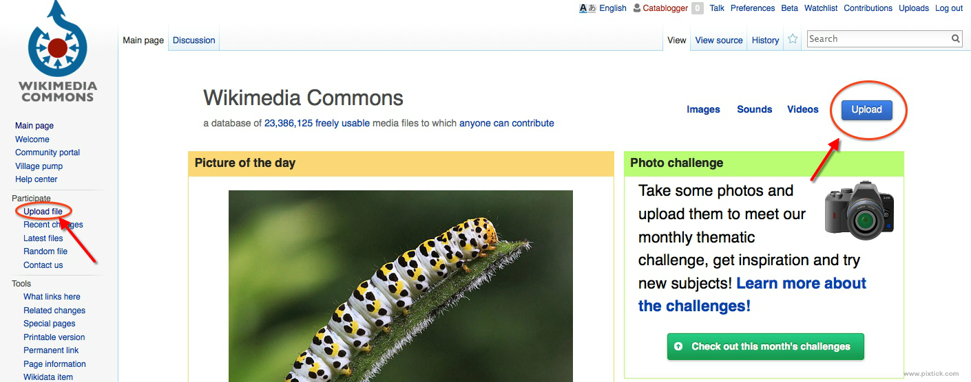 Wikimedia Commons screenshot hightlighting how to upload images