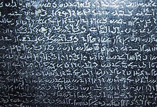 Detail of the Rosetta Stone.