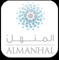 Al Manhal Database logo