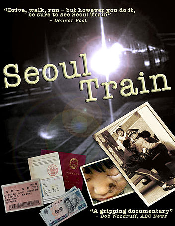 A picture of the Seoul Train DVD