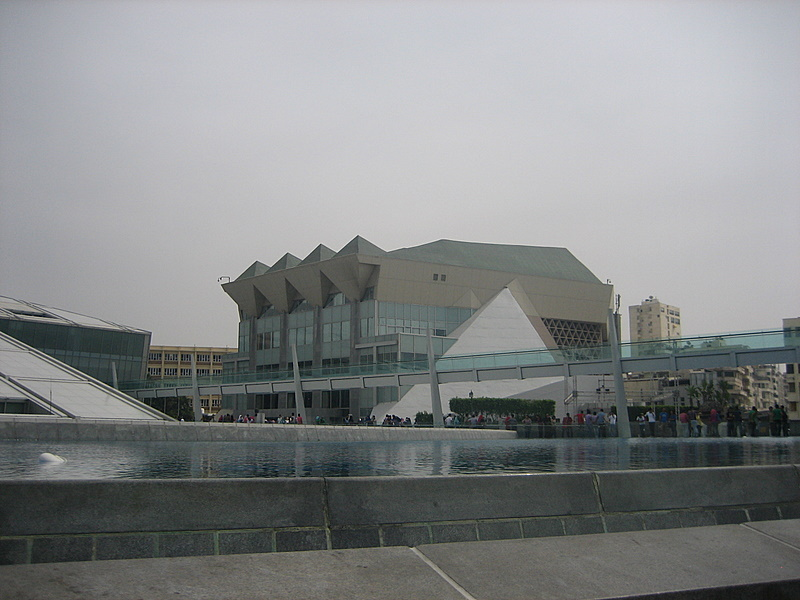Photograph of the Modern Library of Alexandria in Egypt