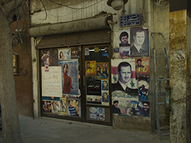 Damascus, Syria (2008)