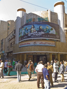 Cinema Entrance, Cairo, Egypt