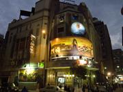 Cinema Entrance, Cairo, Egypt