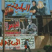 Bilboard, Cairo, Terminator