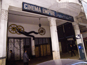Cinema Entrance, Casablanca, Morocco