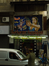 Cinema Entrance, Damascus, Syria