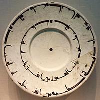 Ceramic at Sackler, Washington DC