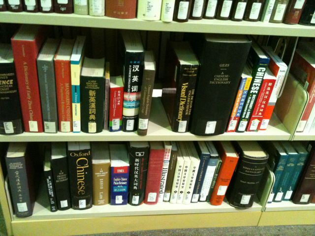 China Studies Reference Books at Reference section of the Dafoe Library.