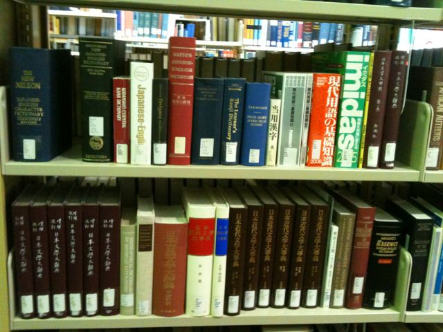 A Picture of Japan Studies Related Reference Books Shelved in the Dafoe Library