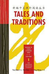 Tales and Traditions (Volume 1)