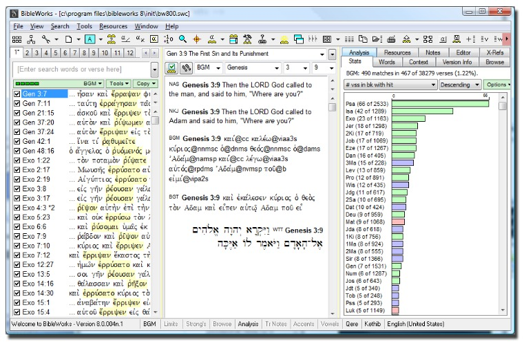 BibleWorks 8 screenshot