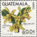 Stamp from Guatemala featuring yellow orchids