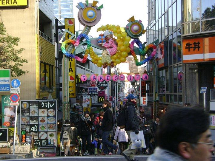 Entrance to Harajuku street, Tokyo