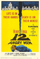 12 angry men dvd cover