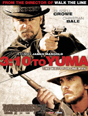 3:10 to yuma dvd cover