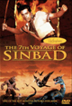 7th voyage of sinbad dvd cover