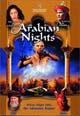 Arabian Nights dvd cover