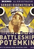 Battleship Potemkin dvd cover