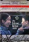 Blue Kite dvd cover