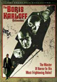Boris Karloff Collection dvd cover