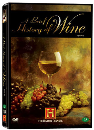 A Brief History of Wine dvd cover