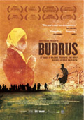 Budrus dvd cover