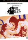 Day for Night dvd cover