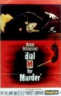 Dial M for Murder dvd cover