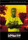 Do the Right Thing dvd cover