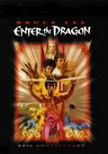 Enter the Dragon dvd cover
