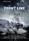 The Front Line: Last Battle of the Korean War dvd cover