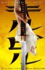 Kill Bill, Volume 1 dvd cover